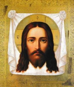 Син Небесний і Земний